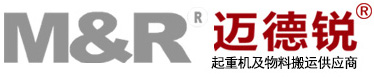 M&R CRANES & HOISTS CO.,LTD.