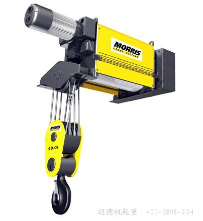 20-40 tons double beam/fixed electric hoist